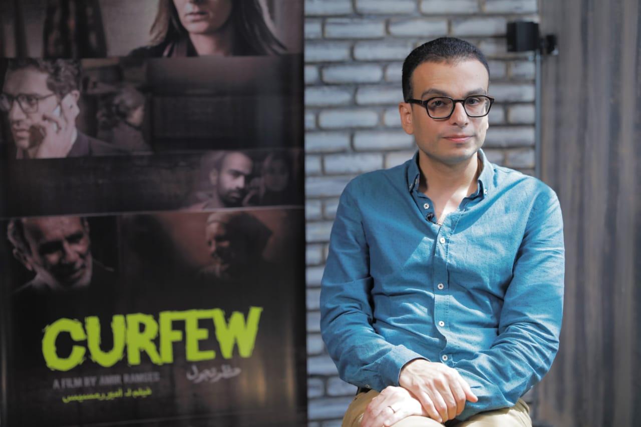 حظر تجول للمخرج أمير رمسيس يشارك في مهرجان شنغهاي السينمائي الدولي بالصين